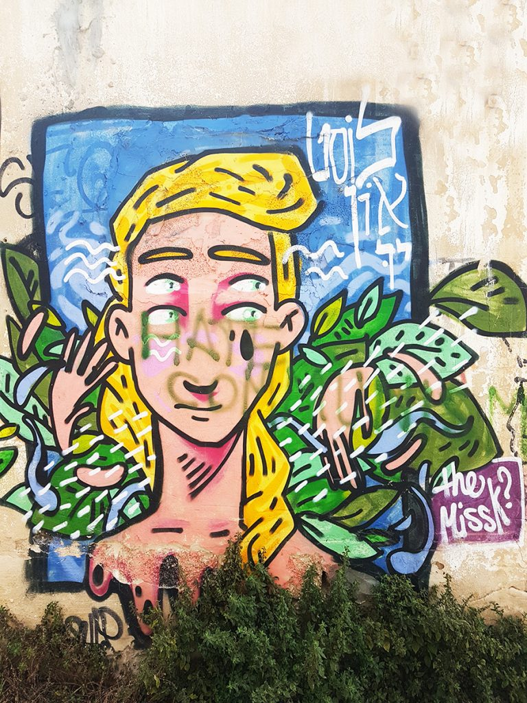 The MISSK, אומנות רחוב, גרפיטי בישראל, גרפיטי בתל אביב, דרור הדדי Street Art, Graffiti in Israel, Graffiti in Tel Aviv, Dror Hadadi