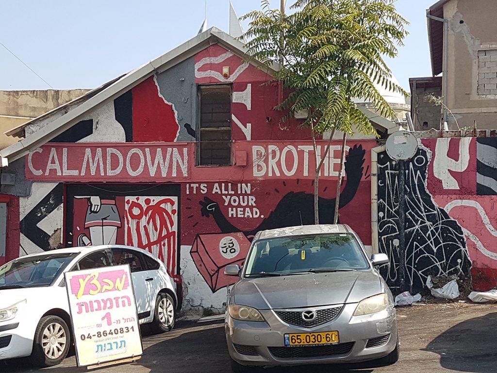אומנות רחוב, גרפיטי חיפה, דרור הדדי, דודו גרפיטי Street art, graffiti in Haifa, Dror hadadi, DODO Graffiti