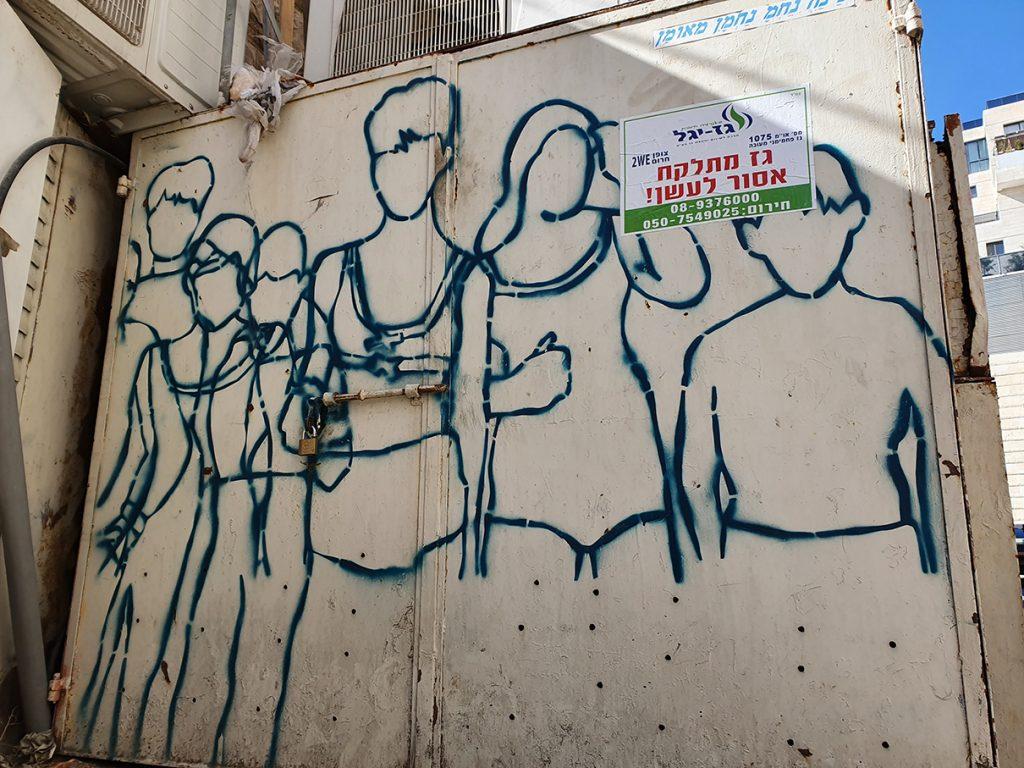 אומנות רחוב, גרפיטי בישראל, גרפיטי בתל אביב, דרור הדדי, dror hadadi, graffiti, graffiti dror hadadi, street art, urban art, Graffiti Tour of Israel, Graffiti Tour of Jerusalem, Solomon graffiti